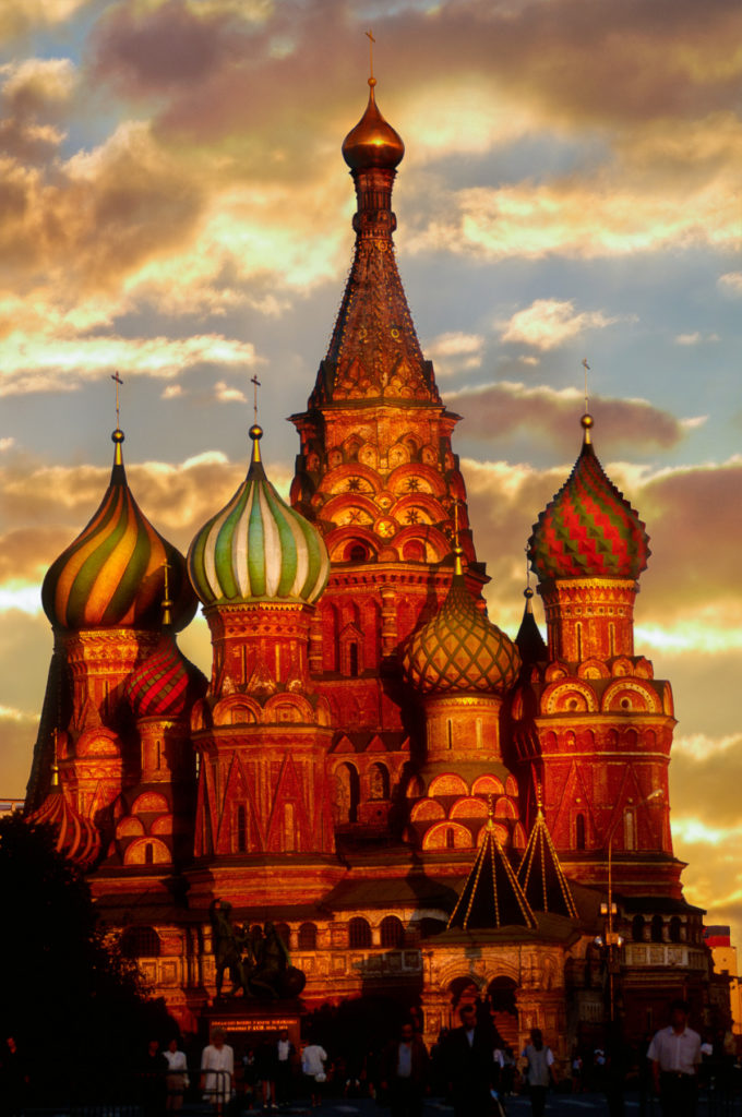 Colour Photographs of St Basil Cathedral in the Kremlin, Red Square, Moscow, Russia